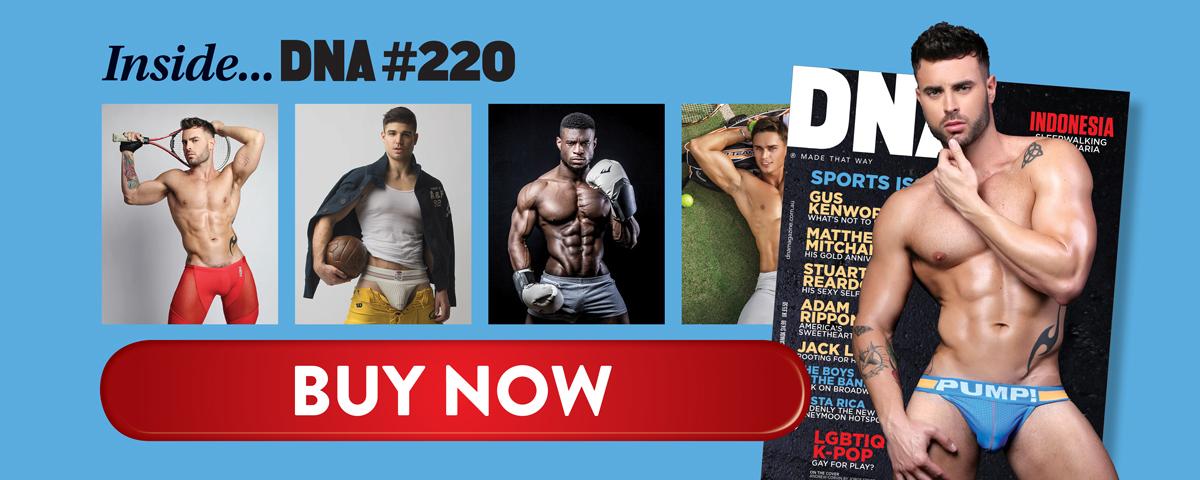 DNA220_ShopButton