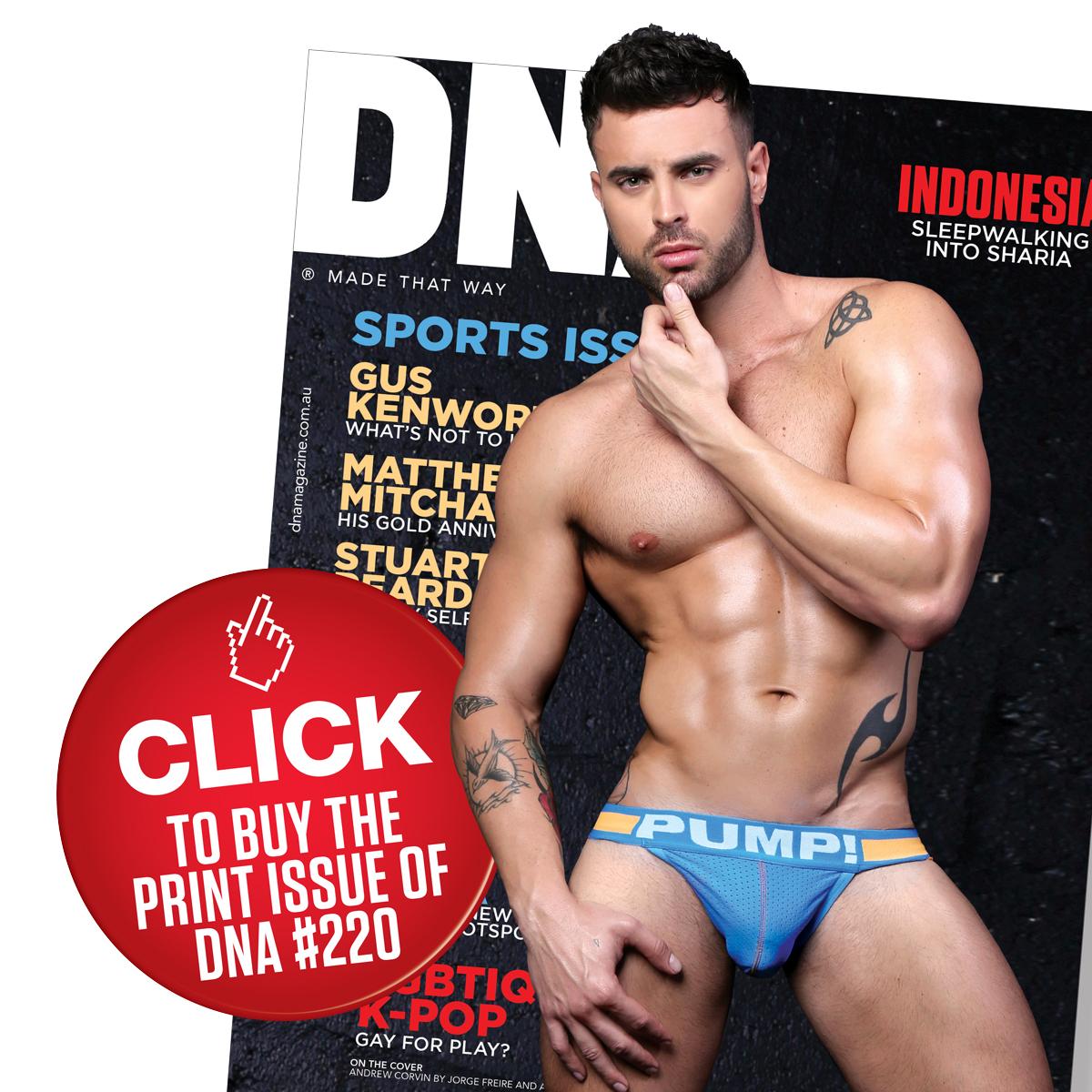 DNA220_ShopNowSquare