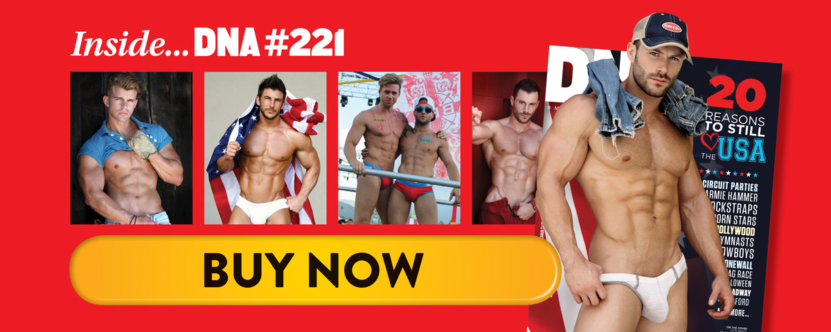 DNA221_ShopButton