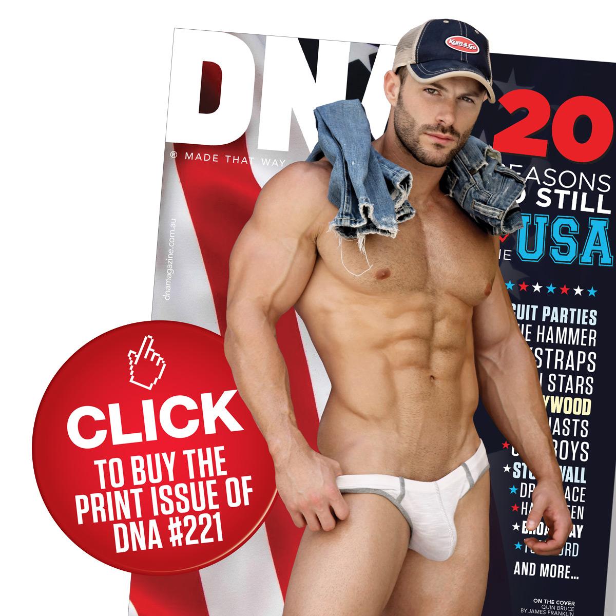 DNA221_ShopNowSquare