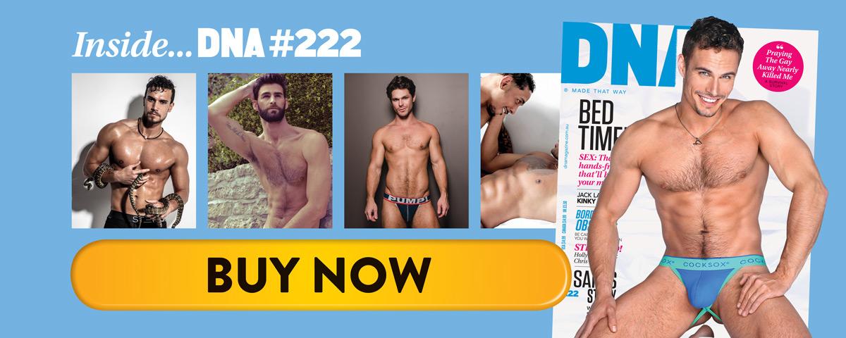 DNA222_ShopButton