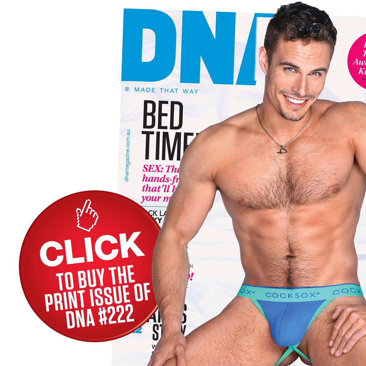 DNA222_ShopNowSquare