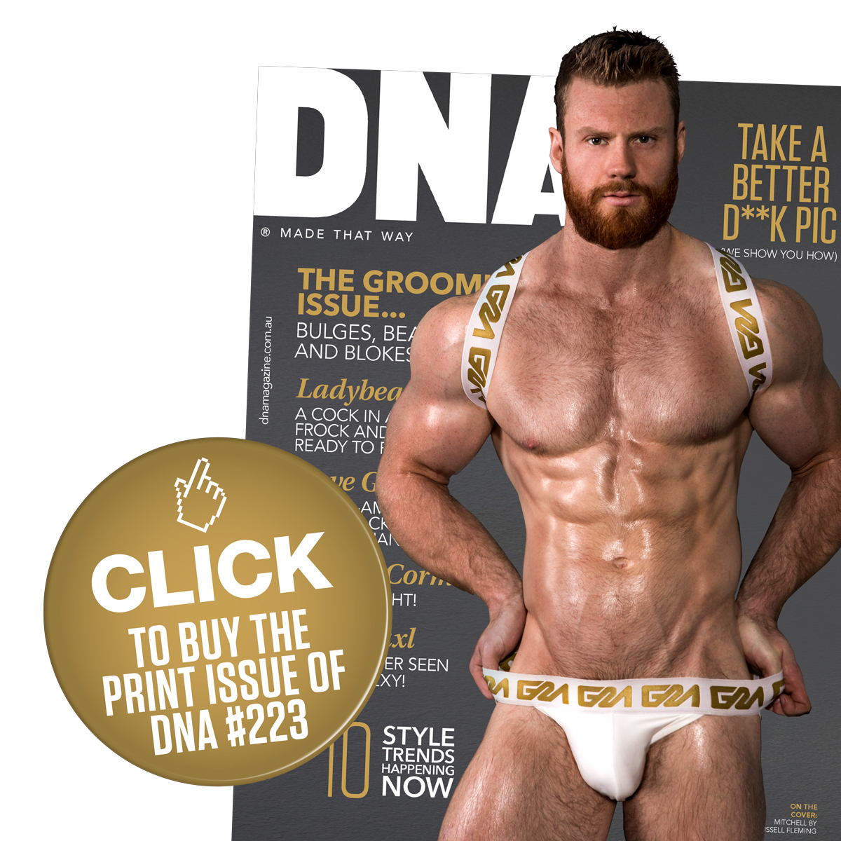 DNA223_ShopNowSquare