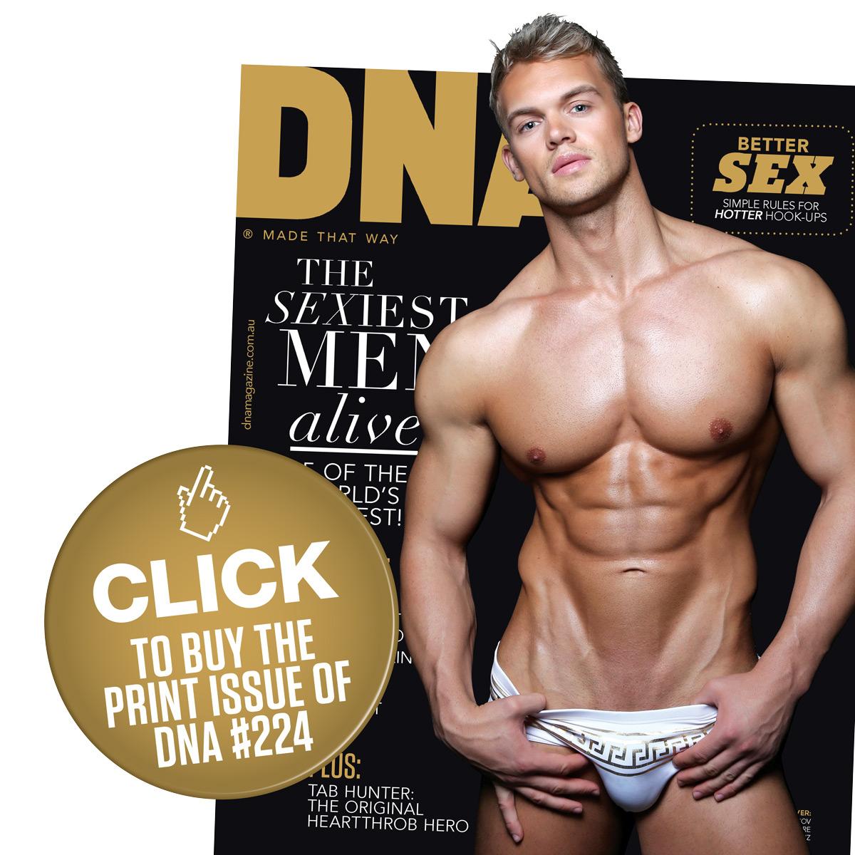 DNA224_ShopNowSquare